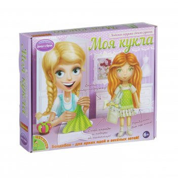 куклы для шитья