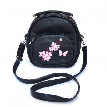 Сумка-рюкзак gatito, черный с вышивкой