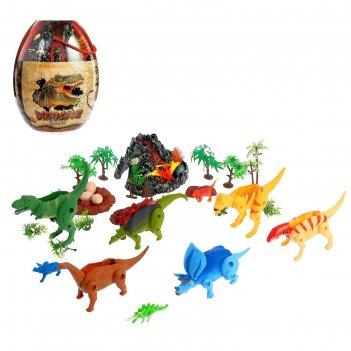 Набор динозавров в яйце до нашей эры, с подвижными лапками, с аксессуарами