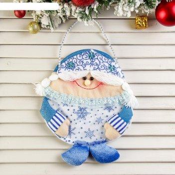 Сумочка для подарка снегурочка (голубой наряд)