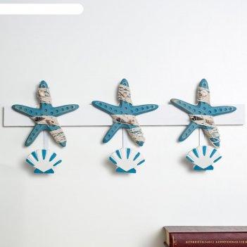 Крючки декоративные дерево морские звезды и ракушки 21,5х49х6 см