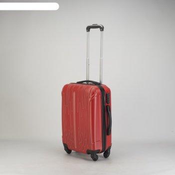 Чемодан малый 20, отдел на молнии, кодовый замок, 4 колеса, цвет красный