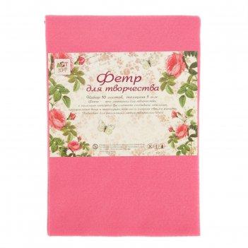Фетр розовый 1 мм (набор 10 листов) формат а4