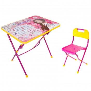 Набор детской мебели маленькая принцесса складной: стол и стул, цвет розов