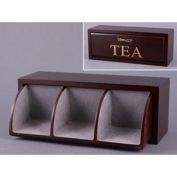 Шкатулка для чая 26*10 см.высота=9 см.