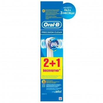 Насадки для зубных щеток oral-b precision clean eb20 2+1шт