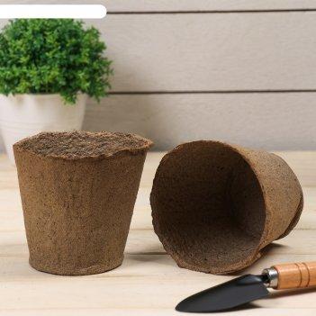 Торфяные горшочки 11х10 см умный огород, упаковка 20 шт