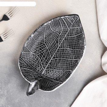 Блюдо для фруктов «винтажный лист», 30x18x4 см, цвет серый
