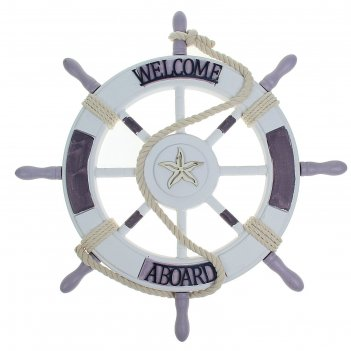 Штурвал интерьерный welcome aboard, бело-серый с веревкой, 65х65х4 см