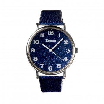Часы наручные женские kx -  гламур d=3.5 см, микс