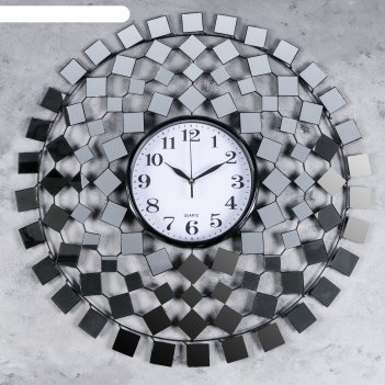 Часы настенные, серия: интерьер, зеркальные фигуры d=70см