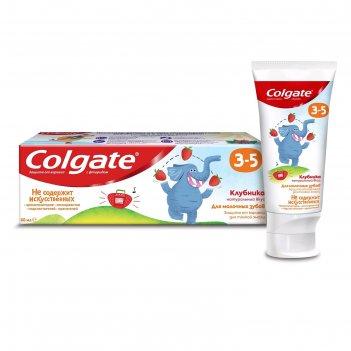 Зубная паста colgate «клубника», детская, от 3-5 лет, с фторидом, 60 мл