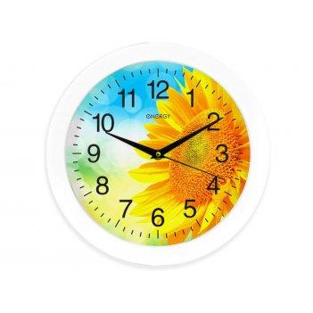 Часы ec-97