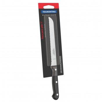 Нож для хлеба, длина лезвия 17,5 см