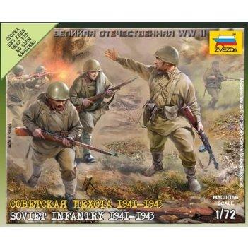 Модель советская пехота 1941-43гг