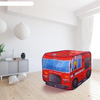 Детская игровая палатка пожарная машина 73х73х114 см