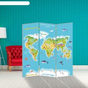 Ширма части света и океаны, 160 x 150 см