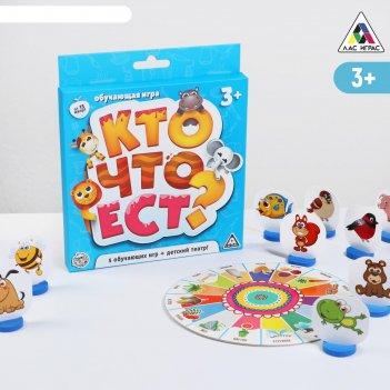Игра настольная детская кто что ест?