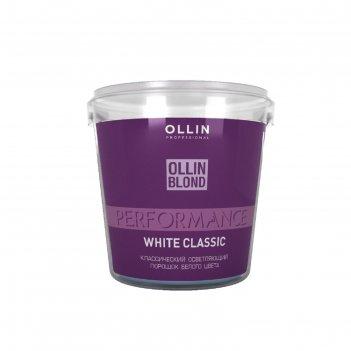 Порошок для осветления волос ollin professional performance, классический,
