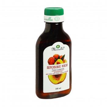 Масло косметическое персиковое mirrolla, 100 мл.