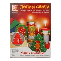 Набор для лепки свечей с золотым и серебряным воском лепим свечи   21с 139