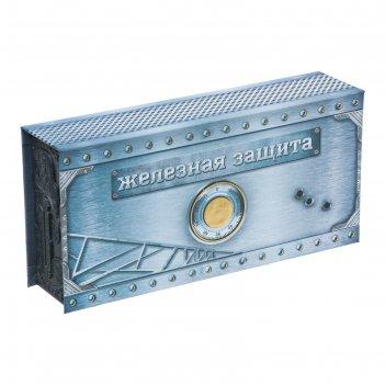 Шкатулка в картонной обложке железная защита