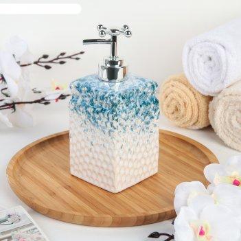 Дозатор для жидкого мыла «мириада», цвет голубой