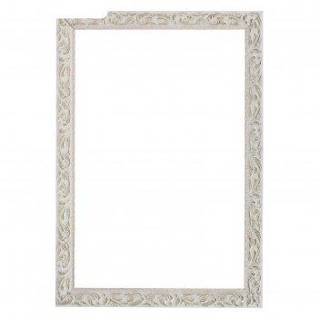 Рама для зеркал и картин, 59,4х84,1х4 см, цвет бело-золотой
