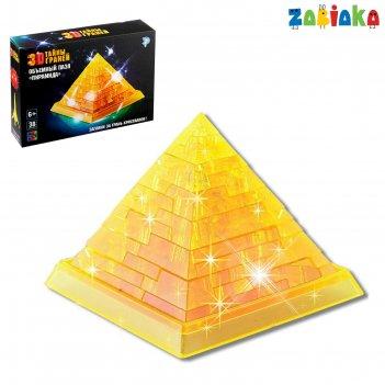 Пазлы 3d пирамида, 38 деталей, световой эффект, цвета микс, работает от ба