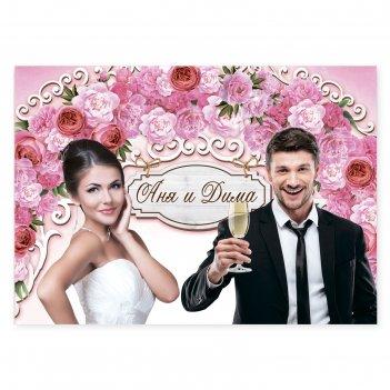 Плакат для фотозоны цветочная арка