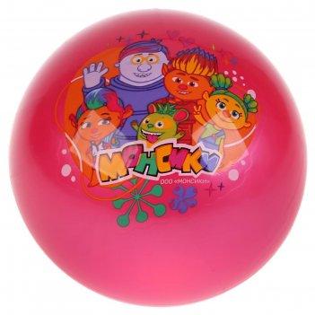 Мяч монсики, 23 см микс ad-9(ms)