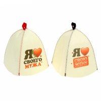 Набор банных шапок для двоих муж и жена 18х26 см