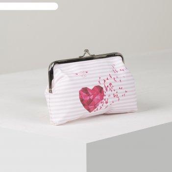 Косметичка-фермуар сердце, 17*3*10см, отд на фермуаре, розовый