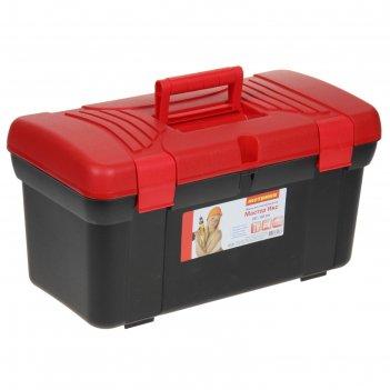 Ящик для инструментов мастер икс 20/50 см красный
