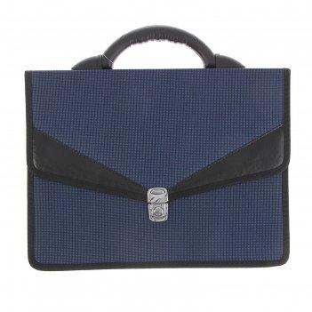 Портфель деловой «ладога», 350 х 260 х 10 мм, ткань, 2 отделения, синий