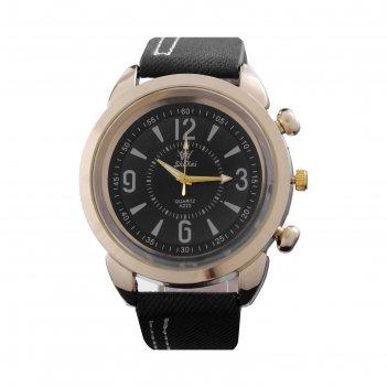Часы наручные shikai а222 d=4.7 см, микс