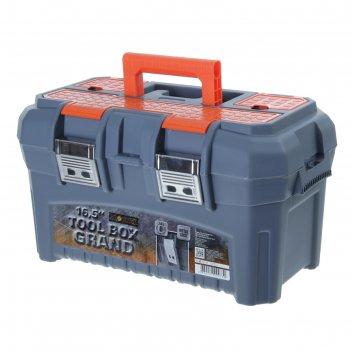 Ящик для инструментов grand solid 16,5