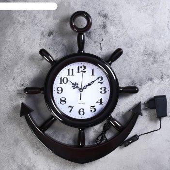 Часы настенные, серия: море, штурвал, d=25 см, плавный ход, с подсветкой,