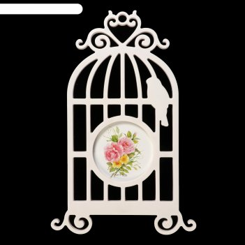 Фоторамка пластик 11,5х11,5 см птица в клетке белая 39х26х4 см