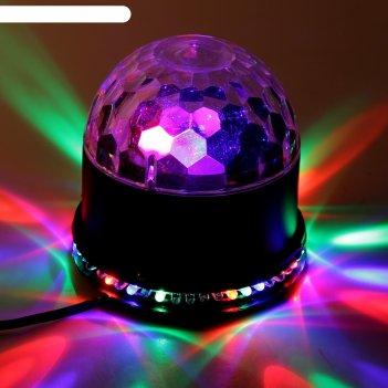 Световой прибор вокруг сферы, 220v, черный