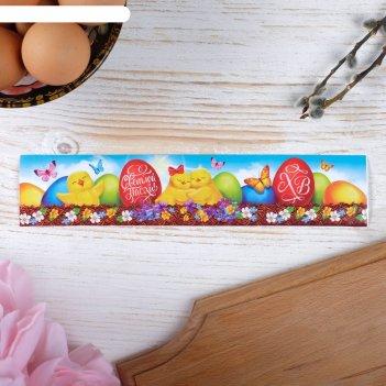 Пасхальный ободок для кулича «цыплята», 24 x 5 см