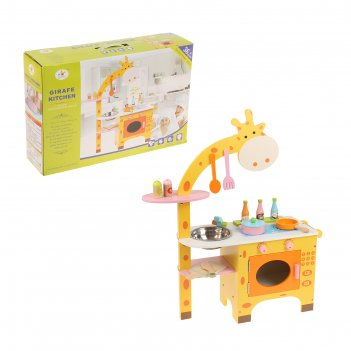 Игровой набор кухня с жирафом, посудка в комплекте