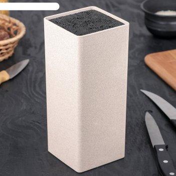 Подставка для ножей 22х9 см нежность, цвет бежевый