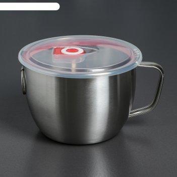 Кружка с вакуумной крышкой 15,5 см