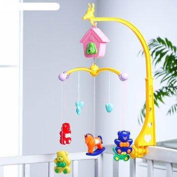 Мобиль музыкальный «домик. мишки», 5 игрушек, заводной