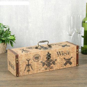 Шкатулка дерево кожзам под бутылку под пробку красное и белое вино 11х11х3
