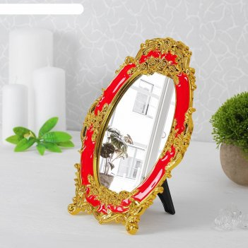 Зеркало на подставке версаль овальное, красное