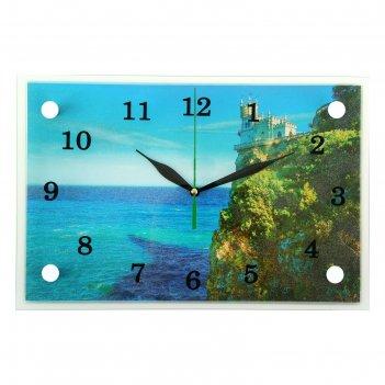 Часы настенные, серия: море, замок на краю скалы, 20х30  см, микс