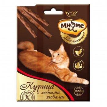 Деликатес лакомые палочки мнямс для кошек, с курицей и лесными ягодами, 9
