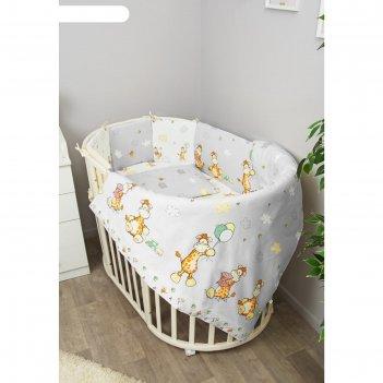Комплект в кроватку «жирафик», 6 предметов, бязь, серый